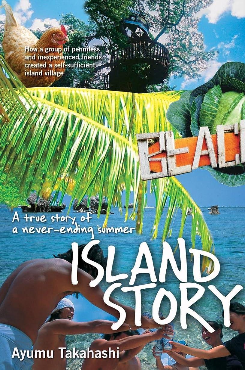 電子レンジ姿を消すばかIsland Story: A True Story of a Never Ending Summer (English Edition)