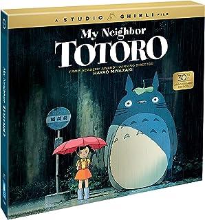 My Neighbor Totoro 30th Anniversary Edition [Blu-ray]