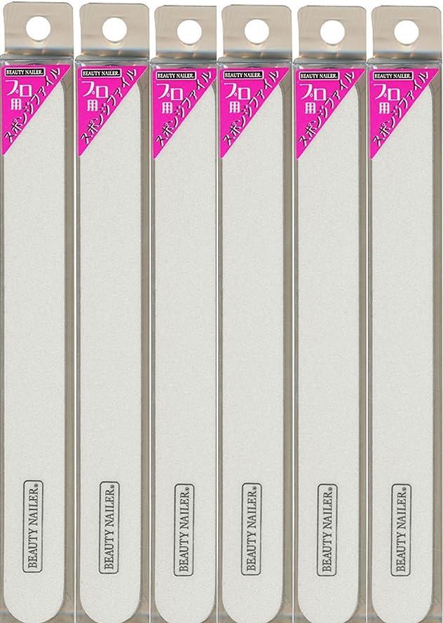 ピンクぴったりセクションプロヨウスポンジファイル (SF-1) お徳用6個セット SF-1x6