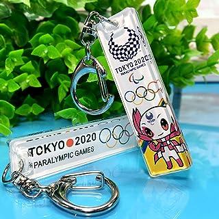 かわいいアニメお土産キーリング2020日本のトークヨロミカルお土産ブルーアミリタワ赤いサムスアクリルキーホルダーペンダントギフト