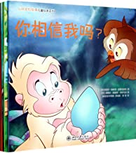 Adventurous Stories in Forest-Sketch Series for Children-Full Four Volumes (Chinese Edition)