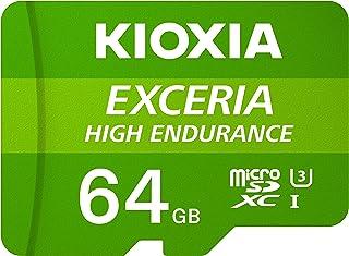 KIOXIA 64GB microSD HIGH ENDURANCE Memory Card UHS-I Class10,U3,V30 For Surveillance/Dashboard Cameras