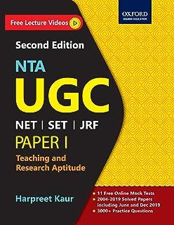 NTA UGC NET/SET/JRF Paper I