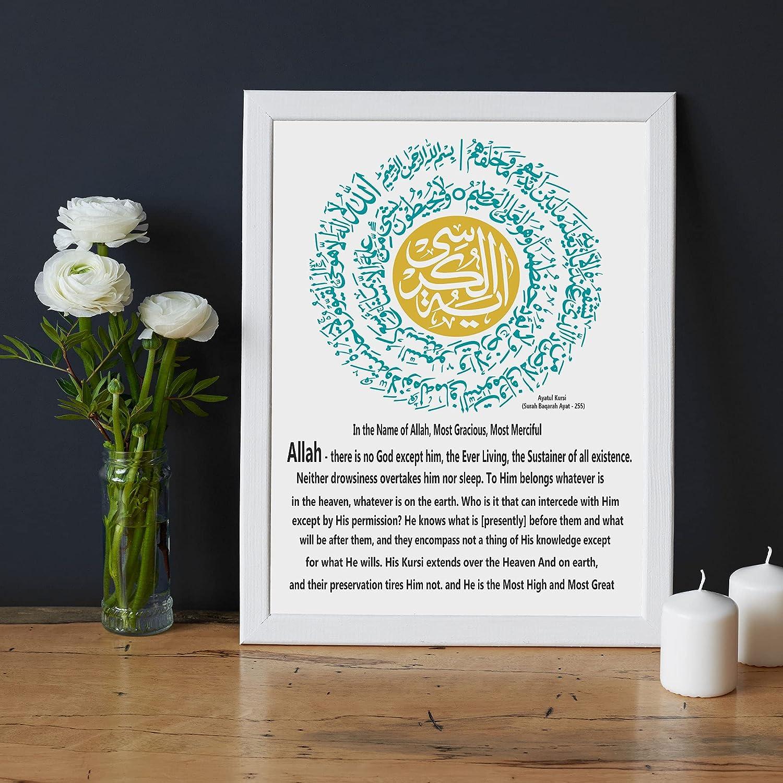 Ayatul Kursi Overseas parallel import regular item Print Japan Maker New - ayatul kursi Frame kurs canvas calligraphy