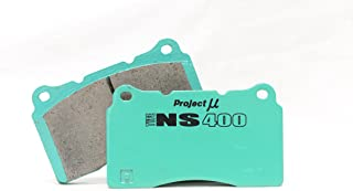 Project Mu Type NS 400 Front Brake Pads 2pc For Nissan 240SX S13, S14 With ABS