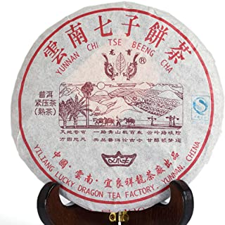 200g (7.05 Oz) 2006 Top Yunnan Aged Lucky Dragon puer puer Pu