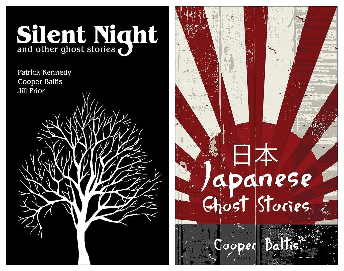 劇的音楽を聴く列車Silent Night and Japanese Ghost Stories: A collection of ghost stories for English Language Learners (A Hippo Graded Reader) (English Edition)