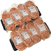bonbori ( ぼんぼり ) 究極のひき肉で作る ハンバーグ ( 200g × 8個入り / 牛肉100% / プレーン ) 無添加 / 冷凍 / レトルト / ギフト