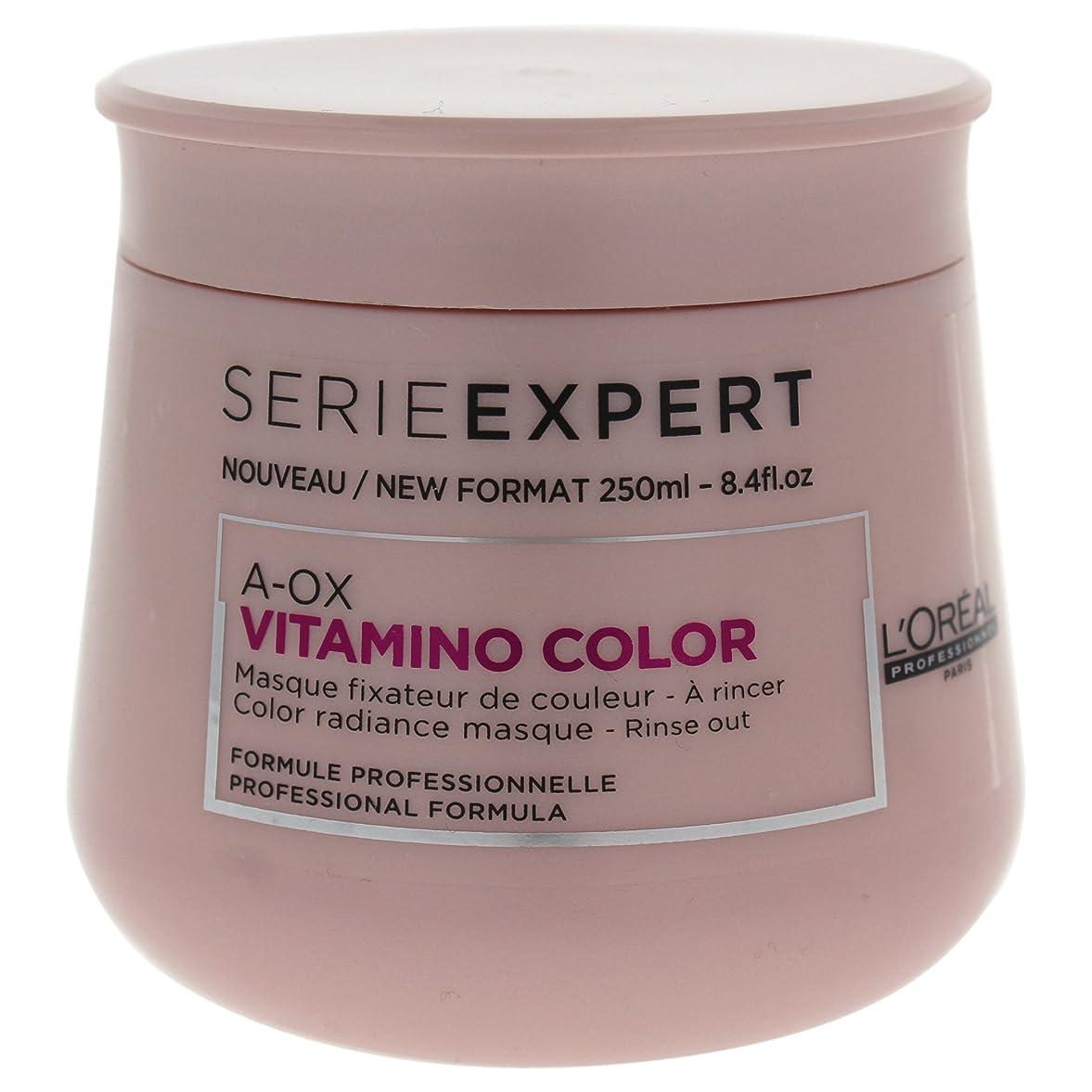 真実体操選手生産的L'Oreal Serie Expert A-OX VITAMINO COLOR Color Radiance Masque 250 ml [並行輸入品]