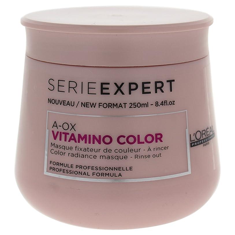 失速認証安全L'Oreal Serie Expert A-OX VITAMINO COLOR Color Radiance Masque 250 ml [並行輸入品]