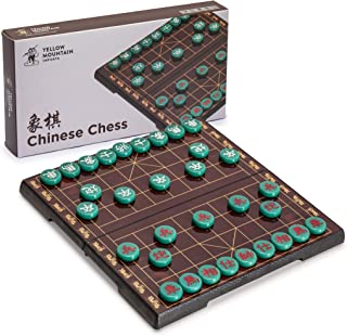 Yellow Mountain Imports Chinese Chess (Xiangqi), Magnetic Travel Game Set with 12.75-Inch Board and Jade Playing Pieces