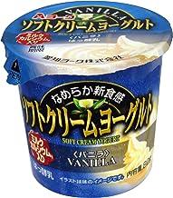 愛知ヨーク株式会社 ソフトクリームヨーグルトバニラ 20コ