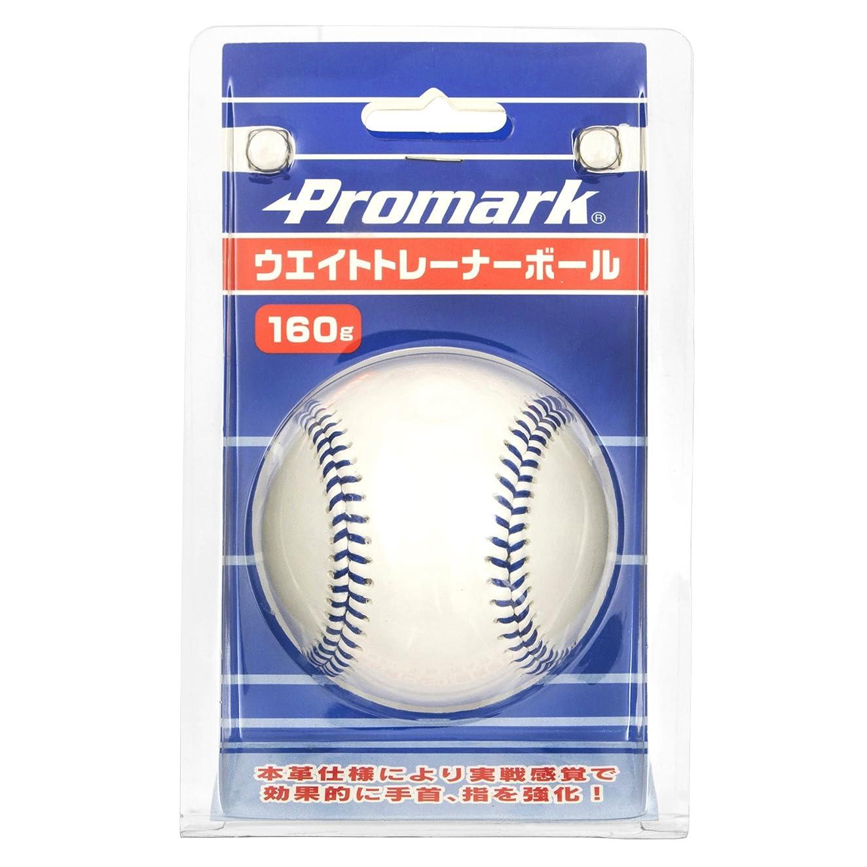 促す解釈する徒歩でサクライ貿易(SAKURAI) Promark(プロマーク) 野球 トレーニングボール ウェイトトレーナー ボール 160g WB-2265