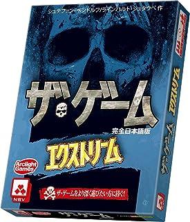 アークライト ザ・ゲーム: エクストリーム 完全日本語版 (1-5人用 20分 8才以上向け) カードゲーム