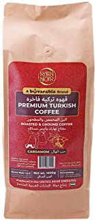 Kava Noir - Premium Turkish Coffee with Cardamom (1KG)