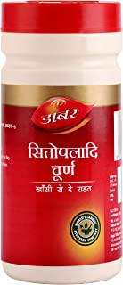Dabur Sitopaladi Churna 60g (Packaging may vary)