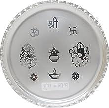 Silver Shubhlabh Puja Thali -232 Grams