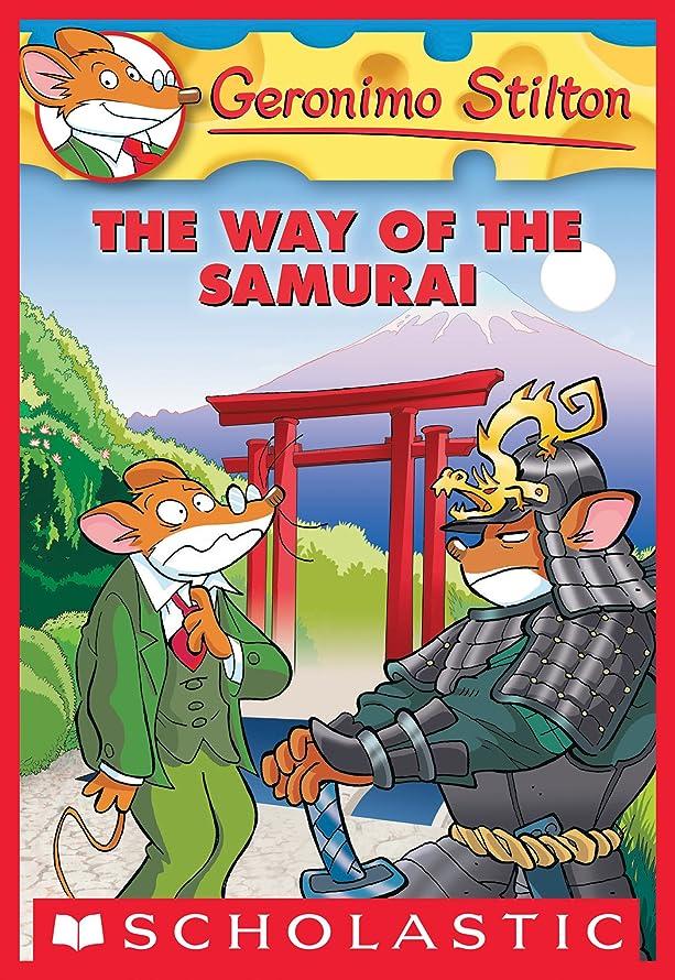 応用憎しみ歪めるGeronimo Stilton #49: The Way of the Samurai (English Edition)