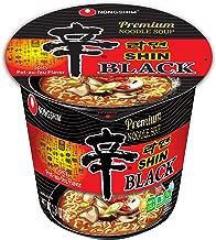 shin bowl black