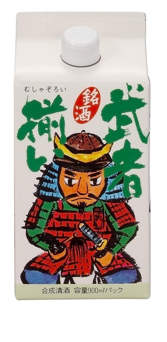 結晶魅力的ソビエト合同酒精 合成酒 武者揃い パック [ 日本酒 900ml ]