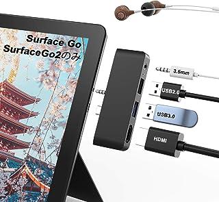 プトライムデー クーポン Pubioh Surface Go/Go 2 USBハブ 4in1 多機能ハブドッキングステーション 3.5 mmのヘッドフォンジャック付き 4KHDMIアダプター USB 3.0ポート/ USB 2.0ポートトランス...