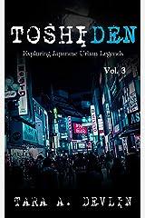 Toshiden: Exploring Japanese Urban Legends: Volume Three Kindle Edition