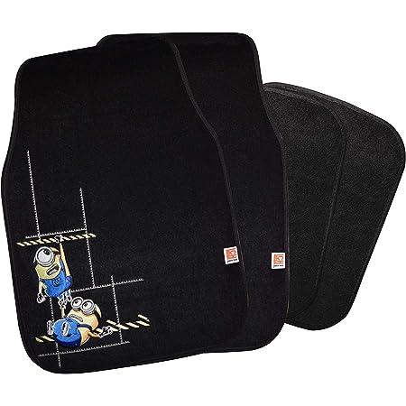 Minions Auto Fußmatten Set Bestickt 4 Teilig Auto Teppich Universal Automatte Rutschfest Stoffmatten Passend Für Fast Alle Fahrzeugtypen Auto