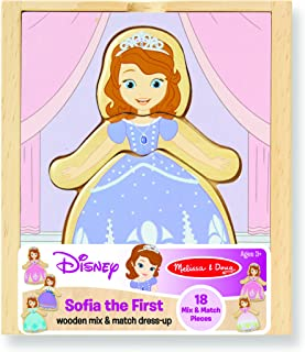 sofia the first toddler toys