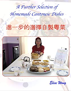 A Further Selection of Homemade Cantonese Dishes: 進一步的選擇自製粵菜 (Cantonese Cuisine Book Book 2)