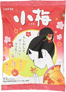 Japanese Plum Hard Candy Koume, 2.39oz