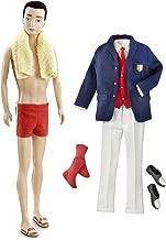 Barbie My Favorite Ken Doll
