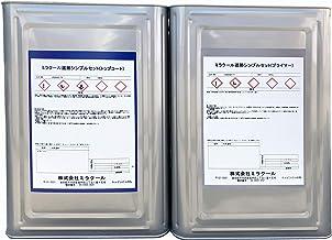 ミラクール遮熱シンプルセット(白)約65~70㎡用
