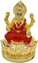 "Lakshmi Kamal 2.6"" - Hindu Goddess, Gold Plated Resin Statue, Red & Yellow Color"