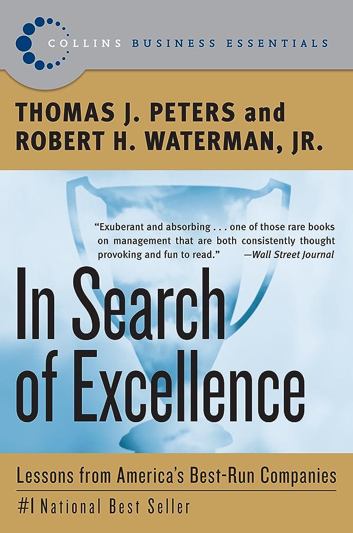 プレート拮抗排気In Search of Excellence: Lessons from America's Best-Run Companies (Collins Business Essentials) (English Edition)