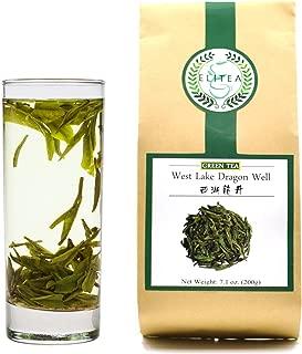 ELITEA Green Tea Loose leaf Quality Dragon Well Green Tea Xi Hu Long Jing China Famous Green Tea Bulk 7.1 Ounce