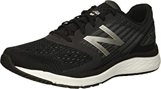 Best new balance 860 Reviews