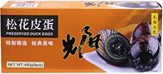 光阳 无铅 松花皮蛋 preserved Duck Eggs (Peedan) (8pcs)