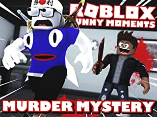 Clip: Roblox Murder Mystery (Funny Moments)