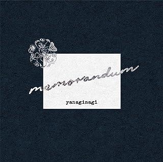 【Amazon.co.jp限定】memorandum (初回限定盤CD+Blu-ray)(オリジナルピアノスコア&クリアファイル付き)