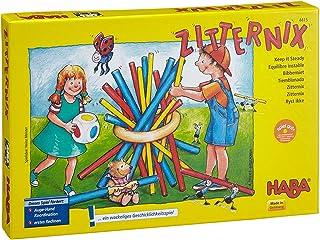 スティッキー (Zitternix) 日本語版 日本語説明書付き ボードゲーム