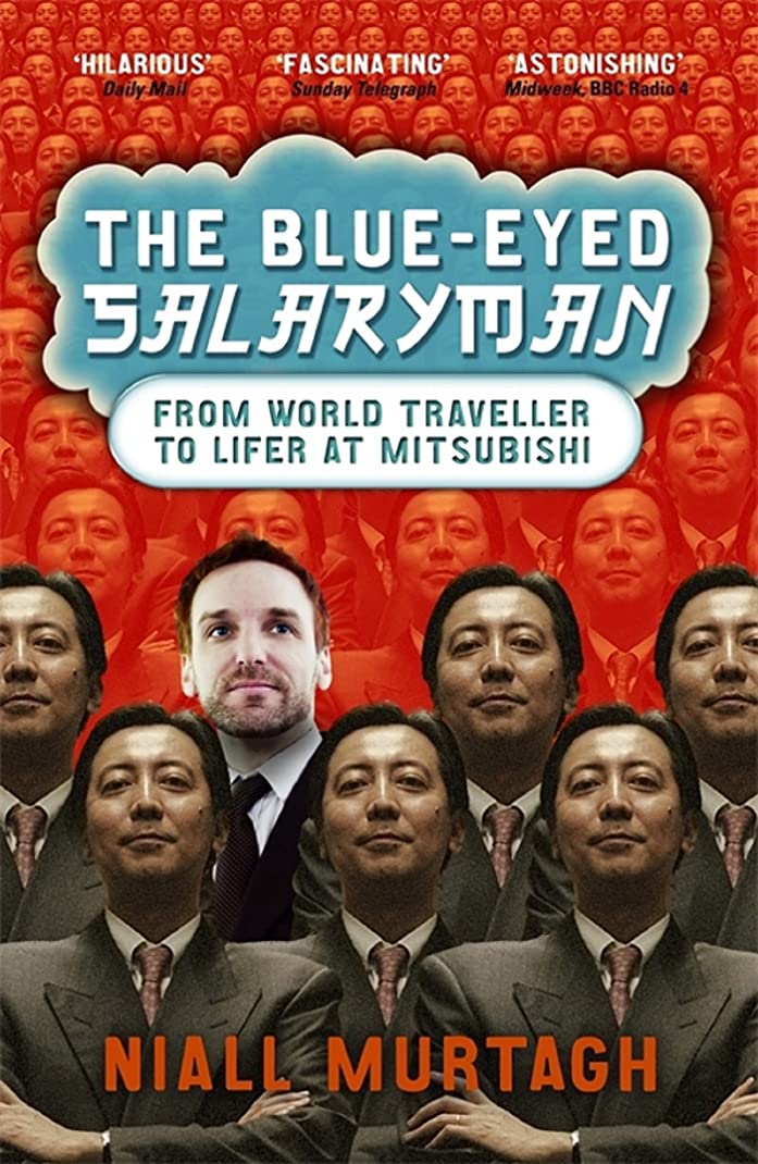 わずかに配偶者貸し手Blue Eyed Salaryman: From world traveller to lifer at Mitsubishi (English Edition)