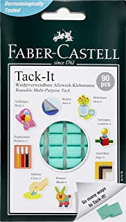 FABER-CASTELL 両面テープ 貼って剥がせる粘土シール 90pcs ライトグリーン Tack-IT オーディオファン