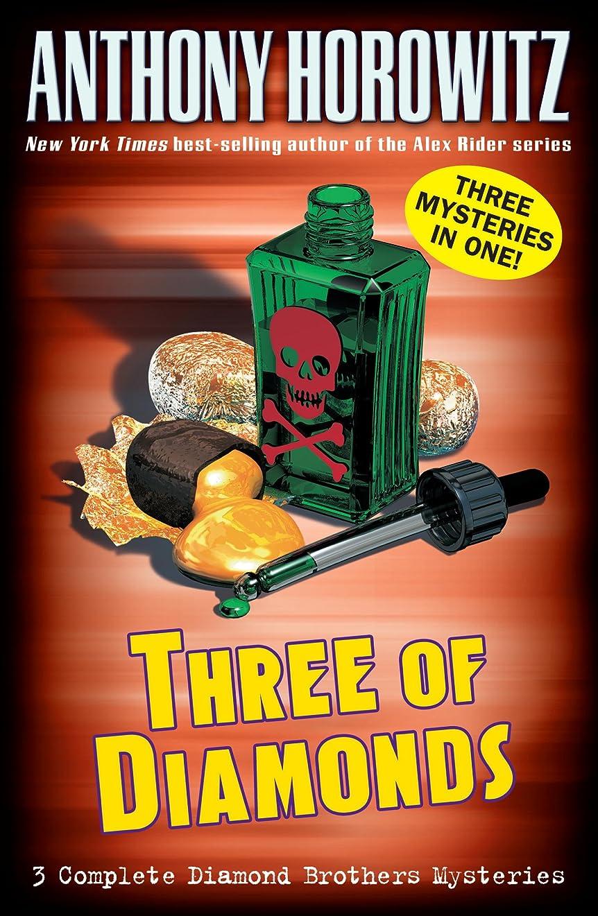 ロードされた近く前にThree of Diamonds (The Diamond Brothers) (English Edition)