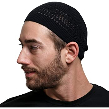 "Men boys Islamic Gift Prayer Koofi kufi Cap white olive green gray  21/"""