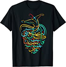 arabic calligraphy clothing