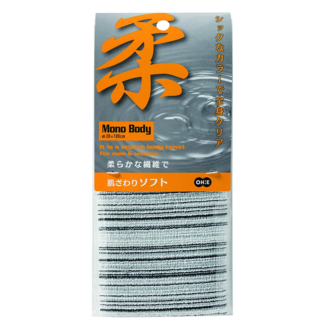 分泌する引き潮純粋にオーエ ボディタオル グレー 黒 約幅28×長さ100cm MB 柔 ソフト ストライプ 体洗い 日本製