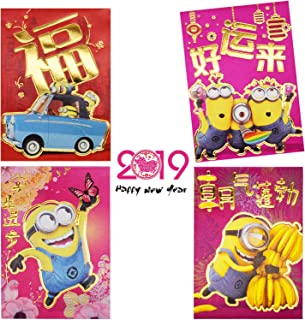 Chinese Red Envelopes, The Minions with 4 Designs Hongbao Lucky Money Envelopes, JmYo 24pcs Chinese 2019 Lunar Pig Year Lai See for New Year, Birthday, Weddings, Red Egg, Ginger Parties