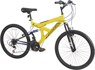 Best 24 inch suspension mountain bike Reviews