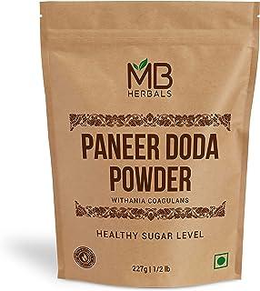 MB Herbals Paneer Doda Powder 227G (8oz / 0.5lb) | Withania coagulans/Indian Rennet | 100% Pure & Natural | No Preservatives