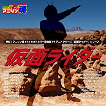 Life Is Show Time (From ''Kamen Rider Wizard'' Theme Song)